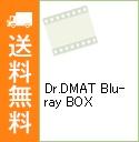 【中古】【Blu-ray】Dr.DMAT Blu-ray BOX / 邦画