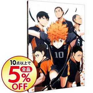【ハイキュー!!】 新品北米版DVD! 全25話!