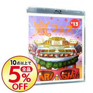 10点購入で全品5%OFF 中古 Blu-ray ARASHI アラフェス'13 嵐 (人気激安) 2013 STADIUM ギフト 出演 NATIONAL