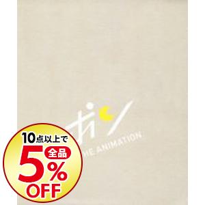 【中古】【Blu-ray】ピンポン COMPLETE BOX 特典2CD・創作ノート・メイキングブック・Tシャツ付 / 湯浅政明【監督】