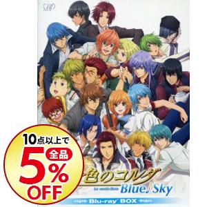 【中古】【Blu-ray】金色のコルダ Blue♪Sky Bly-ray BOX ブックレット・ステッカー付 / 於地紘仁【監督】