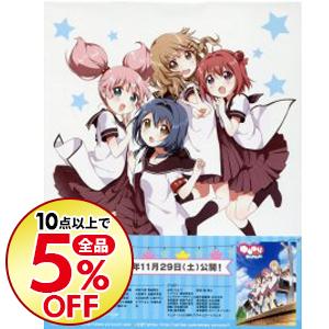 【中古】【Blu-ray】ゆるゆり♪♪ Blu-ray BOX 初回限定版 三方背BOX・ポストカードブック付 / 太田雅彦【監督】