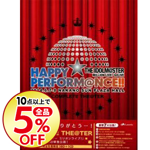 "【中古】【Blu-ray】THE IDOLM@STER MILLION LIVE!1stLIVE HAPPY☆PERFORM@NCE!!""COMPLETE THE@TER"" 特典CD付 / 山崎はるか【出演】"