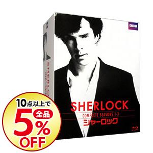 【中古】【Blu-ray】SHERLOCK シャーロック コンプリート シーズン1-3 Blu-ray BOX / 洋画