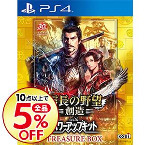 【中古】PS4 【特典2CD・特典Blu-ray・カレンダー付】信長の野望・創造 with パワーアップキット TREASURE BOX