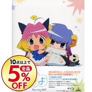 【中古】【Blu-ray】ぽてまよ Blu-ray BOX 漫画・DVD-ROM・解説書・収納BOX付 / 池端隆史【監督】