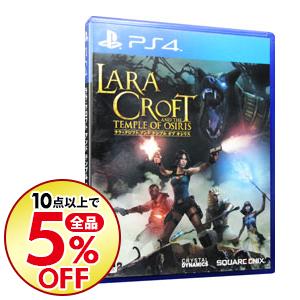 10点購入で全品5%OFF 中古 PS4 セール 登場から人気沸騰 ララ クロフト 輸入 オブ オシリス アンド テンプル