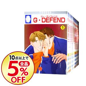 【中古】G・DEFEND <1-59巻セット> / 森本秀(コミックセット) ボーイズラブコミック