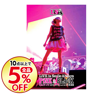 LiVE is Smile Always−PiNK&BLACK−in日本武道館「いちごドーナツ」 / LiSA【出演】:ネットオフ支店
