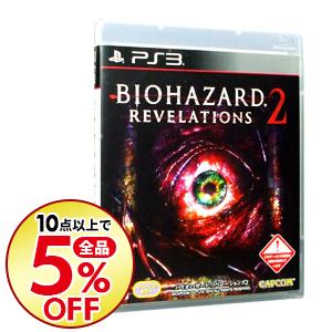 10点購入で全品5%OFF 中古 アウトレットセール 特集 高額売筋 PS3 バイオハザード リベレーションズ2