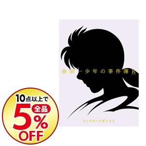【中古】【Blu-ray】金田一少年の事件簿R Blu-ray BOX ブックレット付 / アニメ