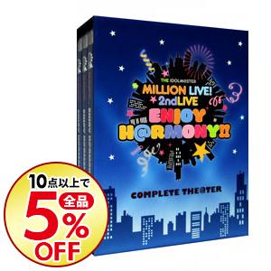 """【中古】【Blu-ray】THE IDOLM@STER MILLION LIVE!2ndLIVE ENJOY H@RMONY!!LIVE Blu-ray""""COMPLETE THE@TER"""" / アニメ"""