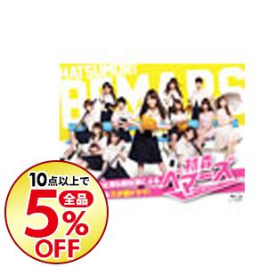 【中古】【Blu-ray】初森ベマーズ Blu-ray SPECIAL BOX / 鈴村展弘【監督】