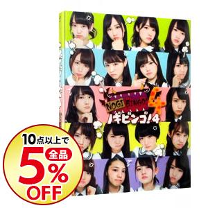 【中古】【Blu-ray】NOGIBINGO!4 Blu-ray BOX / お笑い・バラエティー