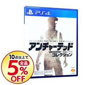 10点購入で全品5%OFF 入荷予定 タイムセール 中古 PS4 アンチャーテッド コレクション