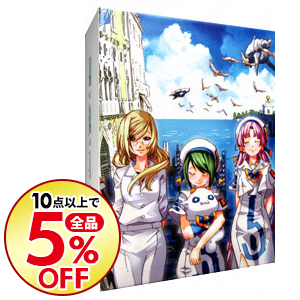 【中古】【Blu-ray】ARIA The NATURAL Blu-ray BOX / アニメ