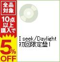 10点購入で全品5%OFF 直営店 中古 嵐 CD DVD Daylight 値下げ 初回限定盤1 seek I