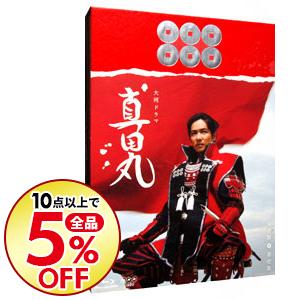 【中古】【Blu-ray】真田丸 完全版 第壱集 / 邦画