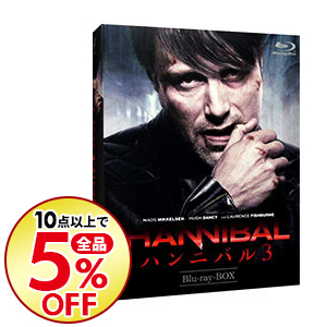 【中古】【Blu-ray】HANNIBAL ハンニバル3 Blu-ray BOX / 洋画