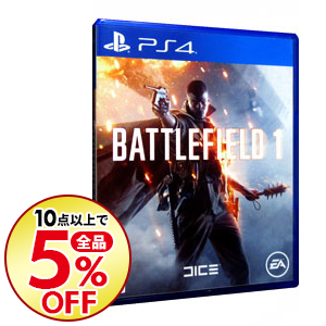 10点購入で全品5%OFF 日本限定 再入荷/予約販売! 中古 PS4 1 バトルフィールド