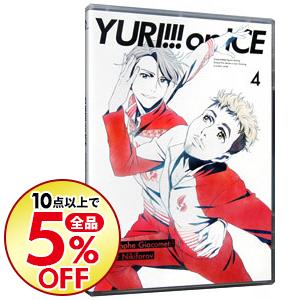 10点購入で全品5%OFF 定価 中古 Blu-ray ユーリ 4 セール価格 ICE on アニメ