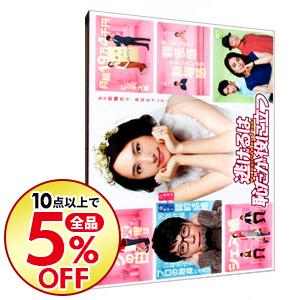 【中古】逃げるは恥だが役に立つ DVD-BOX / 邦画