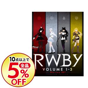 【中古】【Blu-ray】RWBY VOLUME 1-3 Blu-ray SET 初回仕様版 特典ディスク2枚付 / モンティ・オウム【監督】