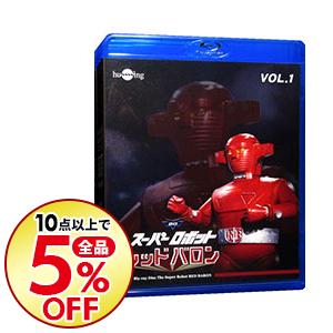 【中古】【Blu-ray】スーパーロボット レッドバロン Blu-ray vol.1-5セット / 邦画