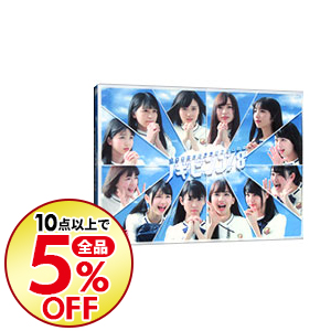Blu-ray NOGIBINGO 8 Blu-ray BOX ブックレット・ポストカード・オリジナルブックレット・スリーブケkXZTiuOP