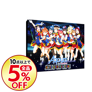 【中古】【Blu-ray】ラブライブ!サンシャイン!! Aqours 2nd LoveLive!HAPPY PARTY TRAIN TOUR Memorial BOX / アニメ