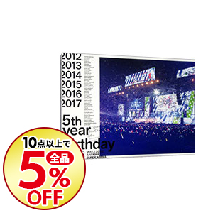 【一部予約!】 【中古】【Blu-ray】5th YEAR ARENA BIRTHDAY LIVE LIVE 2017.2.20-22 SAITAMA YEAR SUPER ARENA/ 乃木坂46【出演】, NTT-X Store:f65e9b2c --- canoncity.azurewebsites.net