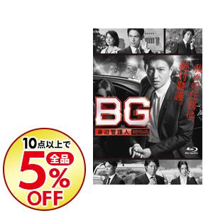 【中古】【Blu-ray】BG-身辺警護人- Blu-ray BOX / 常廣丈太【監督】