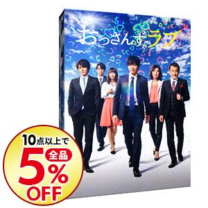 【中古】【Blu-ray】おっさんずラブ Blu-ray BOX / 邦画