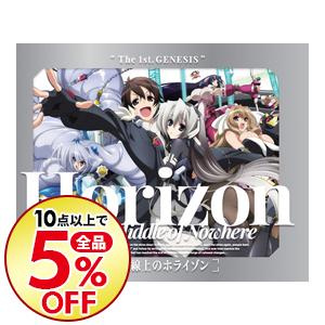 【中古】【Blu-ray】境界線上のホライゾン Blu-ray BOX / アニメ