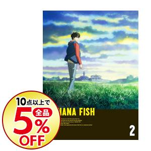 【中古】【Blu-ray】BANANA FISH Blu-ray Disc BOX 2 完全生産限定版 CD・三方背BOX・フォトカード・イラストカード付 / 内海紘子【監督】