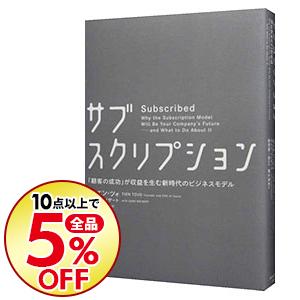 直輸入品激安 10点購入で全品5%OFF 中古 オンラインショッピング サブスクリプション TzuoTien