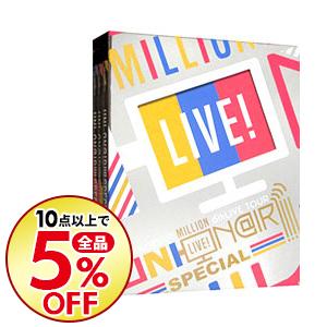 送料無料 10点購入で全品5%OFF 中古 Blu-ray THE IDOLM@STER MILLION LIVE 6thLIVE アニメ 在庫処分 COMPLETE TOUR THE@TER SPECIAL BOX UNI-ON@IR 返品交換不可 ブッックレット付