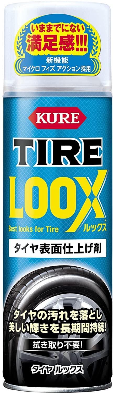 KURE(呉工業) TIRE LOOX (タイヤルックス) 480ml