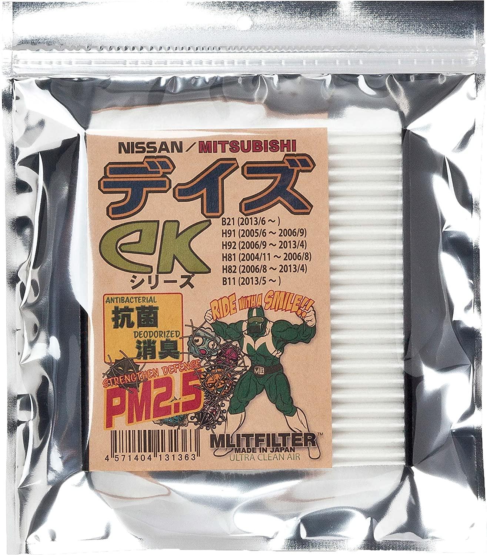 花粉やPM2.5を除去して抗菌 防臭 日産 デイズ DAYZ 三菱 D-090_DAYZEK エアコン フィルター オンラインショッピング eKシリーズ ストアー エムリット