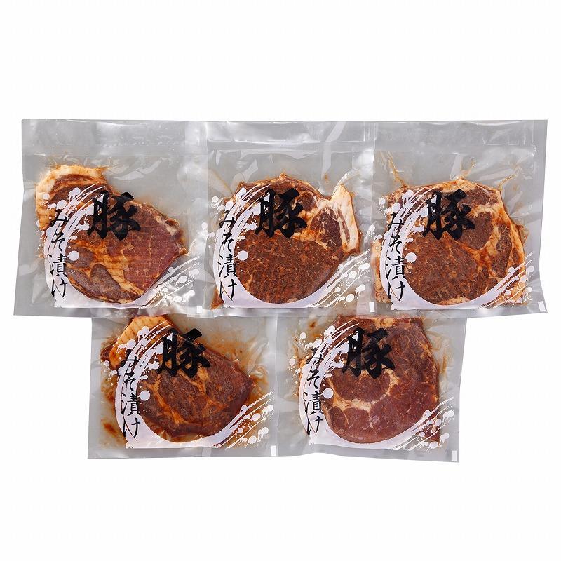 メーカー直送 納期約3~7日 35%OFF ※北海道 値引き 沖縄 宮崎県産豚肉の味噌漬け 離島は配送不可