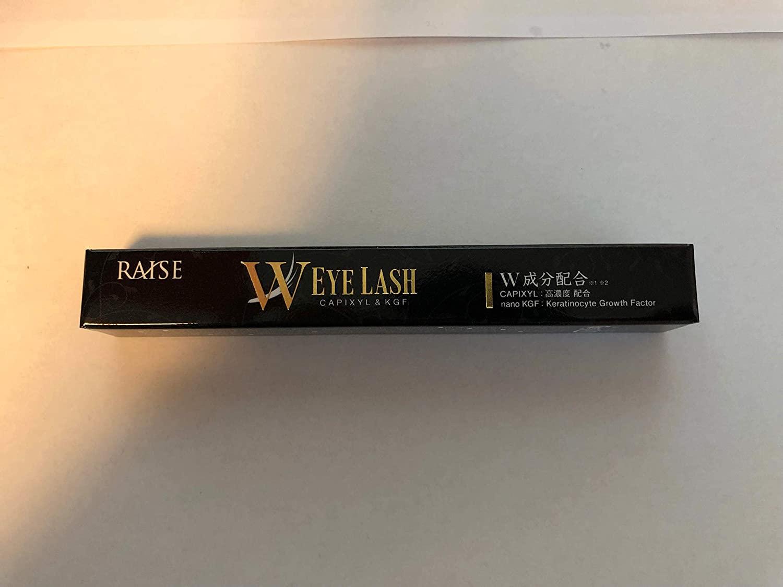 RAISE ギフト レイズ Wアイラッシュ まつげ まつ毛美容液 好評受付中 キャピキシル 筆タイプ 高濃度配合 KGF 2.8ml アイラッシュ美容液
