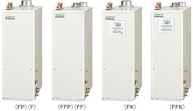 コロナ 石油給湯器 EFシリーズ UKB-EF470FRX5-S(FF)