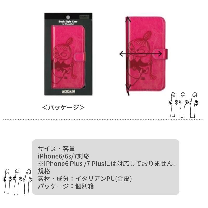 姆明姆明 iPhone6 筆記本外殼預訂風格 iPhone 6 iphone6 案例筆記本皮革可愛信產部 iphone smahocase 智慧手機案例筆記本類型 PU 革 goodsmoomin 動漫