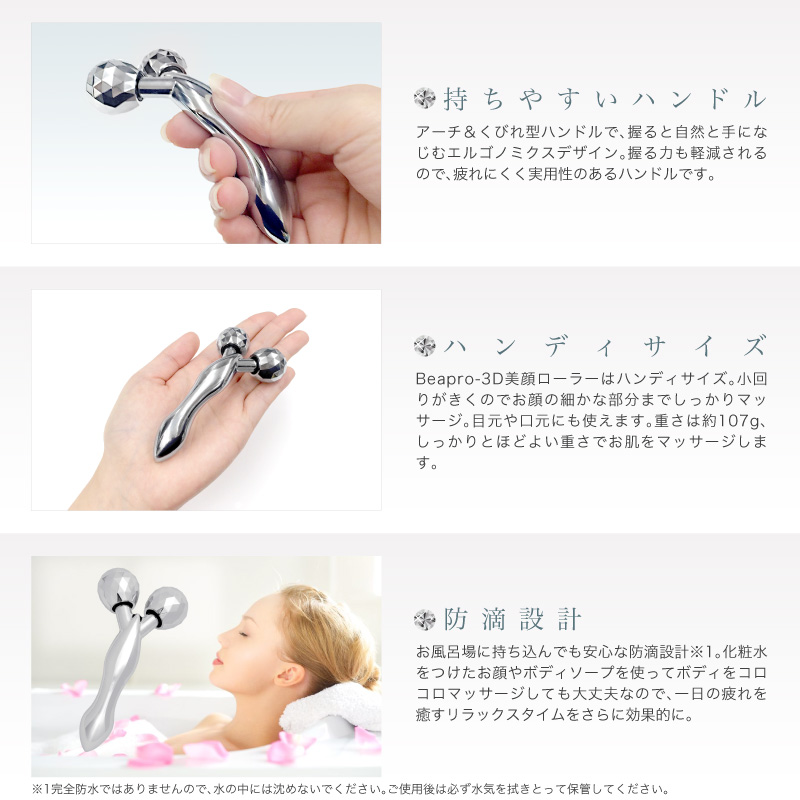 3D facial roller Y-shaped roller facial with roller facial wrinkles sagging laws and ordinances line care support lifting face face roller slim 目jiri wrinkles face skin beauty beauty roller massage toy 3D beauty roller facial roller