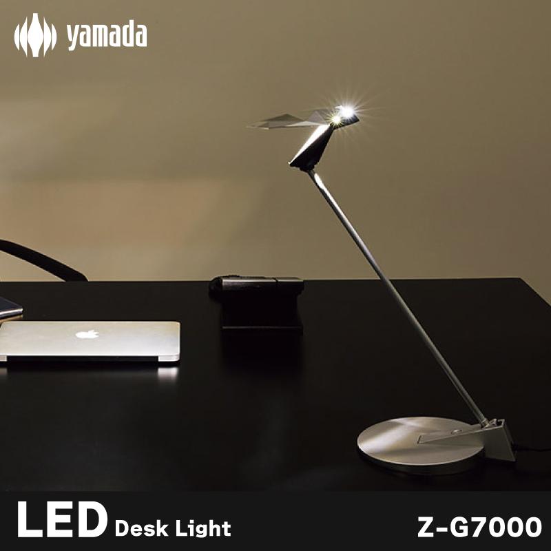 セール 登場から人気沸騰 山田照明 Zライト デスクライト Z-LIGHT Zライト Z-G7000 Z-LIGHT 白熱灯60W相当 LEDデスクライト LED 目に優しい 電気スタンド デスクライト 電気スタンド ledスタンド LEDライト 無段階調光, アキオオタチョウ:2fb831ad --- clftranspo.dominiotemporario.com