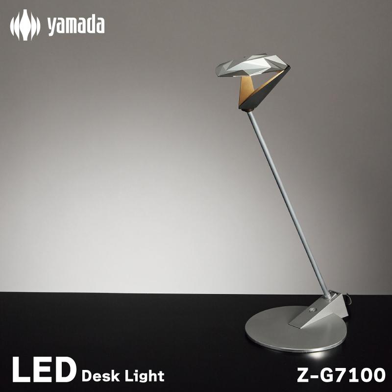 山田照明 デスクライト 調色可 Z-LIGHT Zライト Z-G7100 白熱灯60W相当 LEDデスクライト LED 目に優しい デスクライト 電気スタンド ledスタンド LEDライト 無段階調光