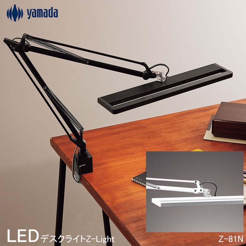 LEDデスクライト クランプ 人感センサー デスクスタンド 白熱灯100W相当 クランプライト 調光式 デスクライト led おしゃれ 電気スタンド 卓上 スタンドライト ライト照明 LEDライト