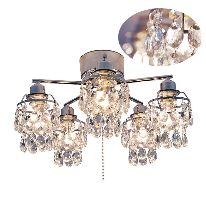 シーリングライト LED対応 クリスタルガラス 5灯 ライト シャンデリアライト リビング おしゃれ キラキラ 北欧 インテリア照明 (メーカー直送、代金引き不可)