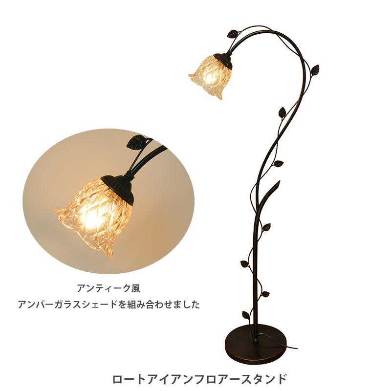フロアースタンドライト LED電球対応 フロアライト スタンド照明 スタンドライト フロアスタンド ライト リビング ダイニング 食卓 リビング 居間 寝室 おしゃれ 北欧 インテリア照明 (メーカー直送、代金引き不可)