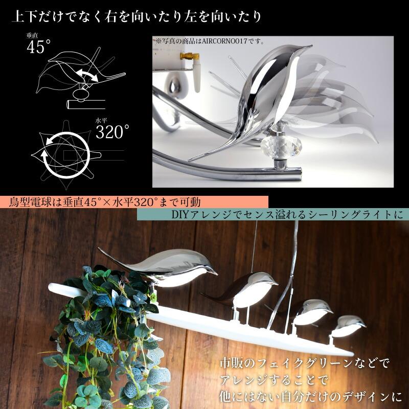 LEDシーリングライト 6畳 4灯 天井照明 おしゃれ 北欧 リビング ダイニング LED シーリングライト ペンダントライト 8畳 明るい 間接照明 照明器具 キッチン用 ダイニング用 食卓用 リビング用 居間用 寝室